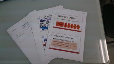 DSC_1063 (1)